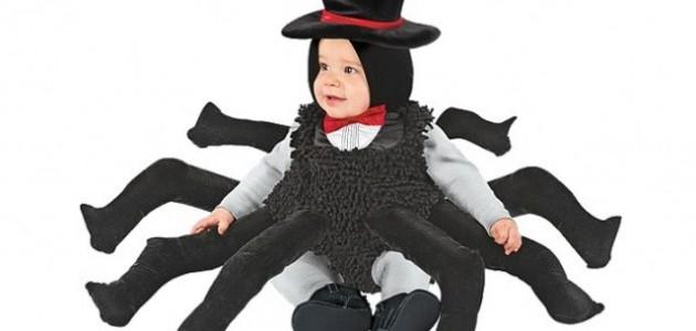 Disfraz halloween ni os imagui - Disfraces halloween calabaza para ninos ...