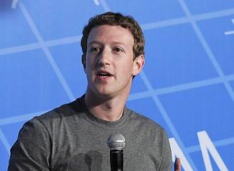 Facebook podría retrasmitir vídeo en directo a partir de marzo 2016
