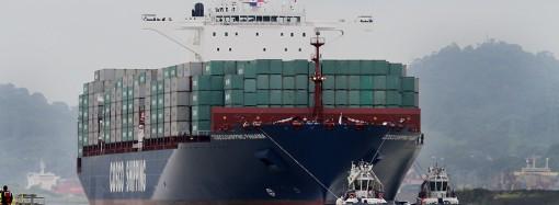Canal de Panamá registra récord en el año fiscal 2017 con 403.8 millones de toneladas CP/SUAB
