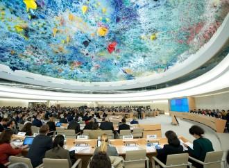 Cuba y Brasil fueron electos para el Consejo de DDHH periodo 2017-2019