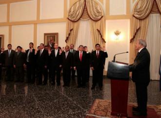 Gobierno de El Salvador crea nuevo Viceministerio para la Inversión y Financiamiento para el Desarrollo