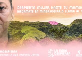 """Clínica Móvil """"Amor sobre Ruedas"""" realizará servicios de mamografías gratis"""
