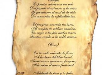 Panamá conmemora el Día del Himno Nacional