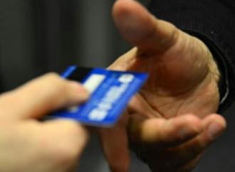 Uruguay reduce IVA sobre compras con tarjetas de débito a 18 %, la tasa más baja de los últimos 38 años