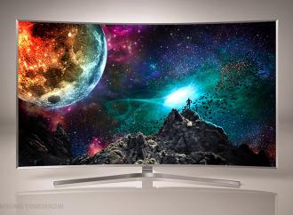 Samsung trae las opciones más innovadoras para regalar en San Valentin