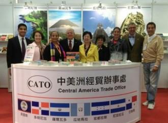 """Guatemala participa en la """"Exposición Internacional de Libros de Taipéi 2017"""""""
