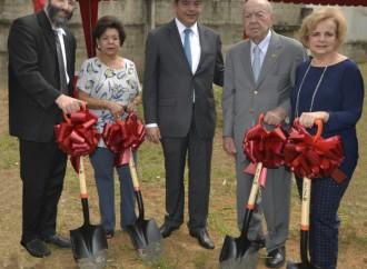Multibank colocó la primera piedra para la construcción del Edificio Multibank 50
