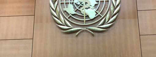 Guatema participa en el debate general de la Septuagésima Asamblea Mundial de la Salud