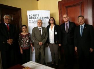 Exposición y conferencias para conmemorar natalicio del doctor Justo Arosemena