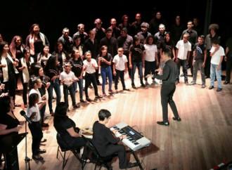 INAC y PNUD ofertan 3 vacantes para Coordinadores del Proyecto Red Nacional de Orquestas y Coros de Panamá
