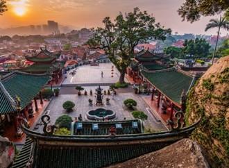 Conozca 11 de los nuevos sitios inscritos en la Lista del Patrimonio Mundial de la UNESCO