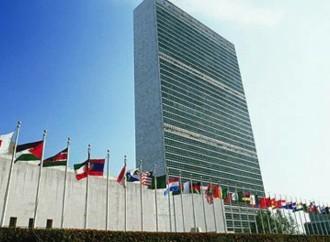 Subcomitéde la ONUpara prevenir la tortura visita Panamá