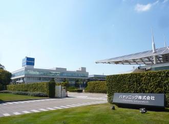 Panasonic anuncia su Visión Ambiental hacia el año 2050