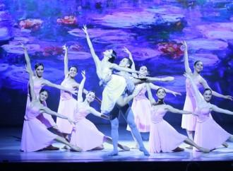 Exitosa Gala de 45 Aniversario organizada por la Asociación Pro Danza Panamá y Amigos del Ballet Nacional