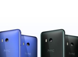 Los 20 Años de HTC:La historia de un sueño de innovación