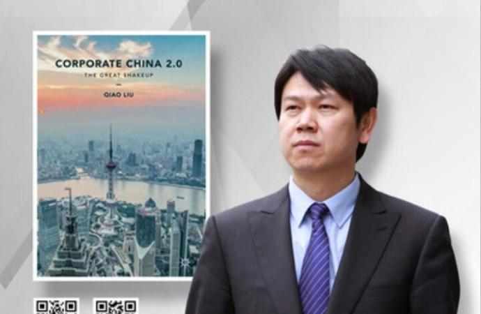 """Corporate China 2.0: The Great Shakeup"" de Liu Qiao, decano en la Universidad de Pekín"