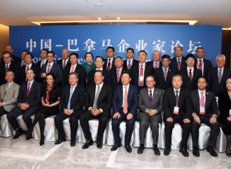 Presidente Varela destaca oportunidades de negocios en Panamá ante líderes empresariales de China