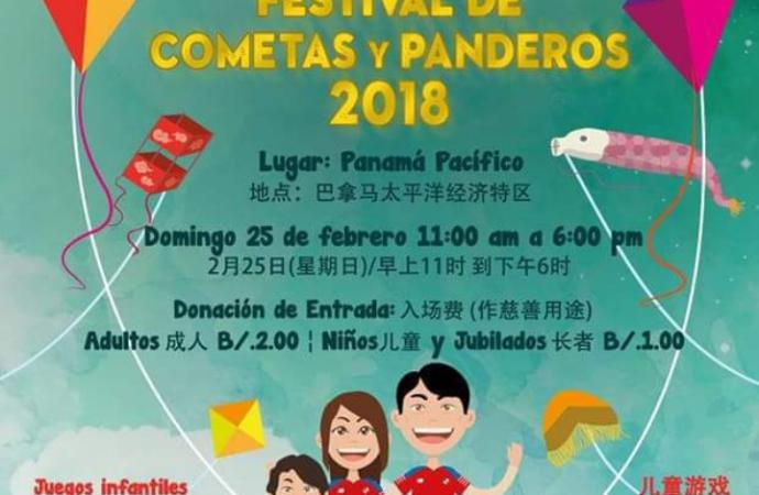 Mañana domingo no te pierdas el XVIII Festival de Cometas y Panderos en elBoulevard Panamá Pacífico