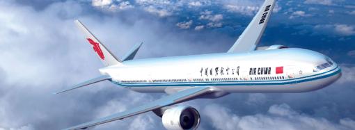 Anuncian llegada del primer vuelo de Air China a Panamá