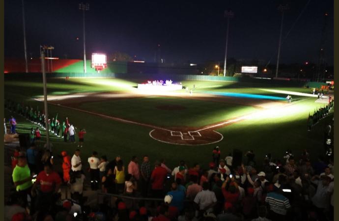 Gobierno cumple promesa a chiricanos con su nuevo y moderno Estadio Kenny Serracín