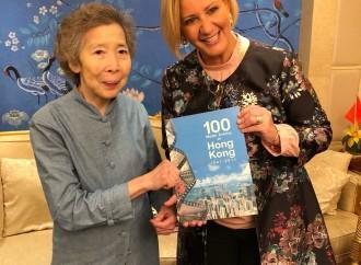 Primera Dama estrecha lazos de cooperación con Federación de Mujeres de Hong Kong