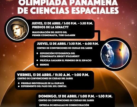 Panamá realiza la Primera Olimpiada de Ciencias Espaciales