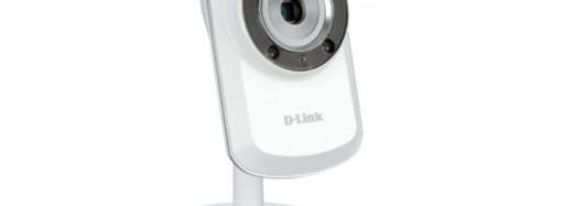 Nueva cámara de D-Link brinda mayor seguridad a los hogares gracias a susfacilidades tecnológicas