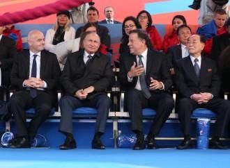Presidente Varela incrementará intercambios con Rusia en los ámbitos de educación superior y seguridad