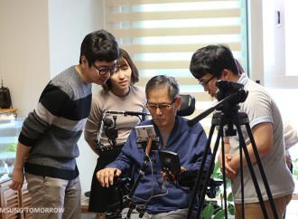Samsung: tecnología accesible para todos