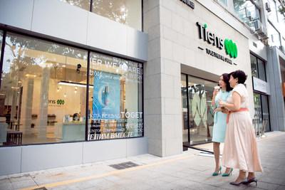 TIENS Group inaugura una nueva tienda Experience Store de alta tecnología en Shenzhen