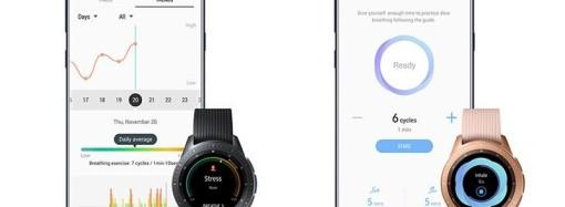 Samsung anuncia las últimas actualizaciones de Samsung Health para una experiencia de salud y bienestar más interactiva y personalizada