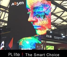 """Absen lanza una nueva generación de pantallas de alquiler de la serie """"PL Lite"""""""