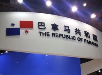 Panamá será sede de la XIII Cumbre Empresarial China – América Latina y el Caribe China-Lac 2019