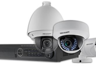 Hikvision adquiere la Certificación Common Criteria para Evaluación de Seguridad de la Tecnología de la Información