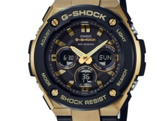Tecnología y diseño con G-SHOCK para esta Navidad