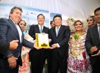 Presidente Varela entrega orden de proceder para construcción del Cuarto Puente sobre el Canal de Panamá