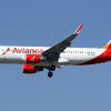 Avianca Holdings presenta robusto plan de transformación corporativa
