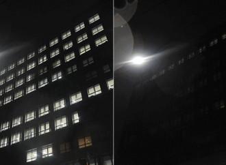 Las oficinas de Samsung Electronics apagan las luces para transformar la oscuridad en la luz de la esperanza