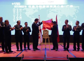 Panamá inaugura Consulado en Guangzhou y estrecha lazos bilaterales