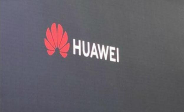 Posición de Huawei acerca de la suspensión de servicios de Google