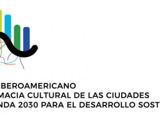 """Panamá acogerá el primer """"Foro Iberoamericano de Diplomacia Cultural de los Gobiernos Locales y Agenda 2030 para el Desarrollo Sostenible"""""""