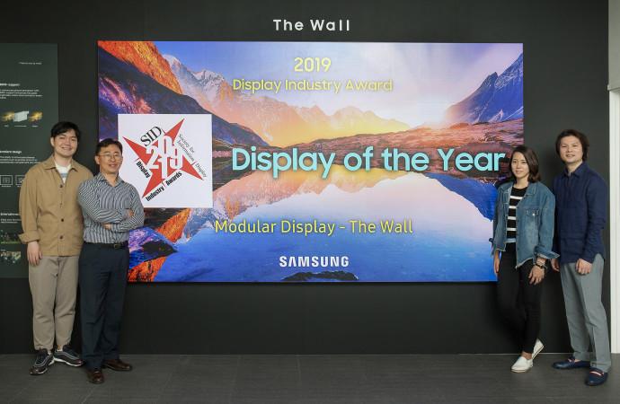 «The Wall» de Samsung gana codiciado premio del sector de visualización