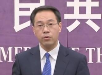China incrementa aranceles a productos estadounidenses y planea crearlista de entidades extranjeras poco fiables