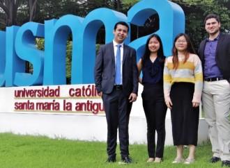 Equipo de la USMA viajará a Rusia a representar a Panamá en elGlobal Management Challenge