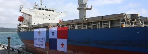 Presidente Varela presencia primera exportación de concentrado de cobre extraído en Panamá