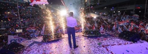 Lunes 1° de Julio será día de descanso obligatorio por toma de posesión del Presidente Electo de la República de Panamá, Laurentino Cortizo