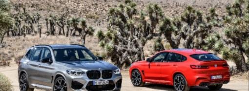 Llegan a Panamá los miembros más recientes de la familia BMW M: los nuevos BMW X3 M, BMW X4 M, y sus variantes Competition