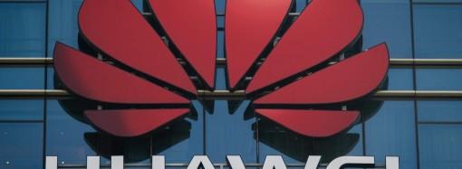 Los últimos datos de desempeño de Huawei revelan el progreso de los Huawei Mobile Services
