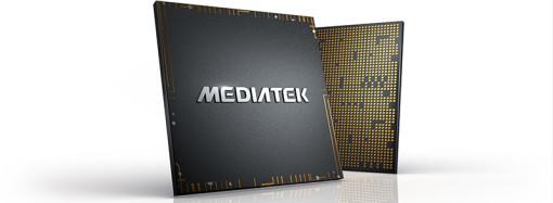 MediaTek colabora con Microsoft para acelerar el desarrollo de soluciones para El Internet de las cosas