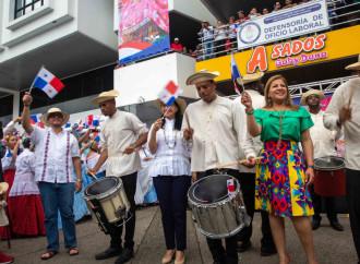 Cuatro Ministerios se unen para rendir Honor a la Patria